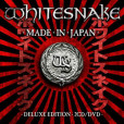 Whitesnake &#8211; Made in Japan (DVD edition) &#8211; recensione (by Chris Heaven)